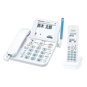 パナソニック デジタルコードレス電話機 子機1台付き 迷惑防止機能搭載 ホワイト VE-GD66DL-W