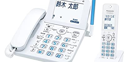 迷惑電話を着信拒否!設定ができる、電話機のおすすめを教えて -家電・ITランキング-