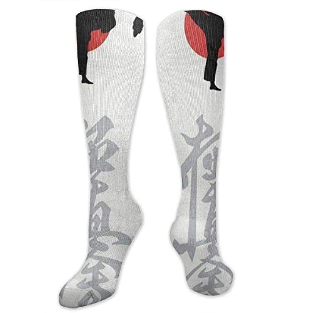 誤解する居心地の良い排泄物靴下,ストッキング,野生のジョーカー,実際,秋の本質,冬必須,サマーウェア&RBXAA Japan Karate Socks Women's Winter Cotton Long Tube Socks Knee High...
