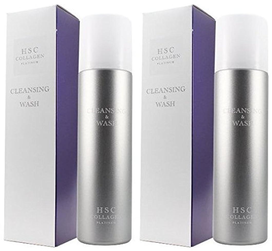 魅了する第三起きろアリミノ 塗るサプリ クレンジング&洗顔 180g×2本