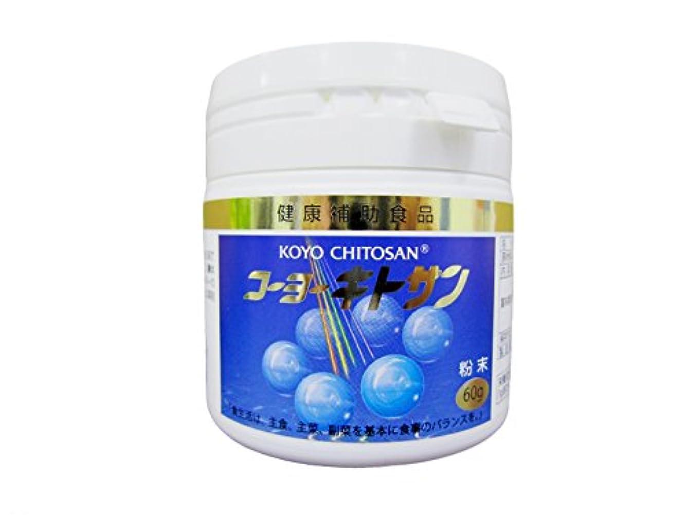 試験プロット汚物コーヨーキトサン粉末 60g