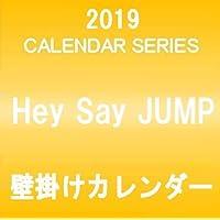 Hey Say JUMP 2019 壁掛けカレンダー クリアファイル&ステッカー付き
