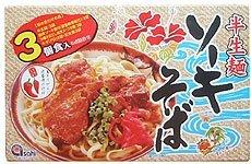 ソーキそば 3食入り (半生麺)×3箱 MGあさひ 沖縄土産