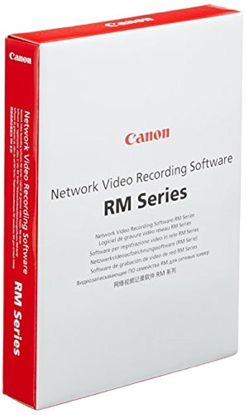 キヤノン ネットワークビデオレコーディングソフトウェア RM-V V3.2