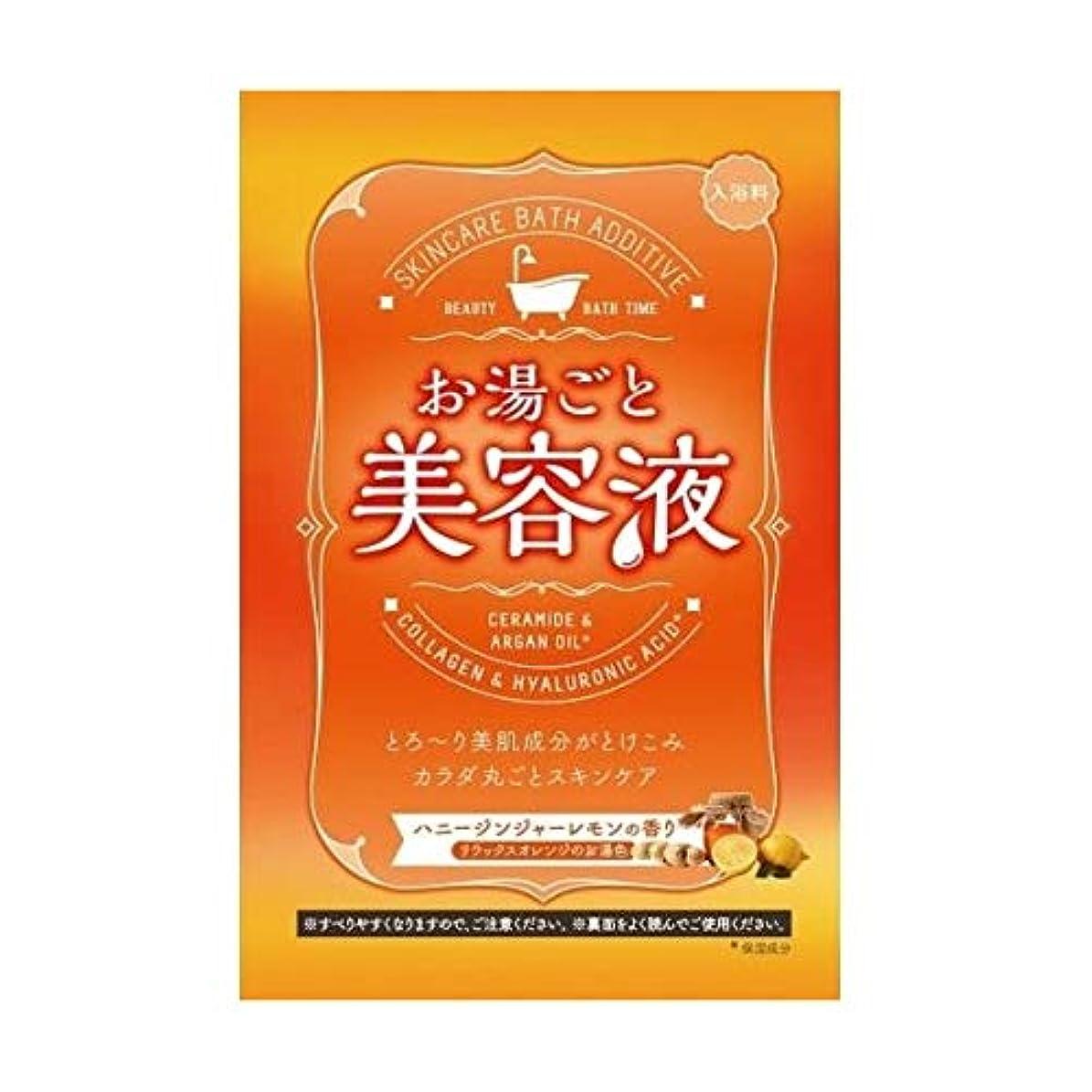 使用法うなり声キャリアお湯ごと美容液 ハニージンジャーレモンの香り 60g