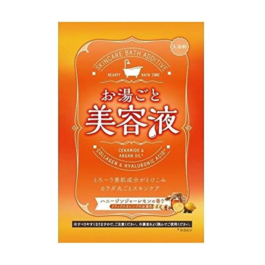 敵リテラシー医薬お湯ごと美容液 ハニージンジャーレモンの香り 60g