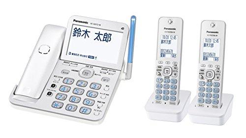 パナソニック デジタルコードレス電話機 子機2台付き 1.9GHz DECT準拠方式 VE-GD72DW-W