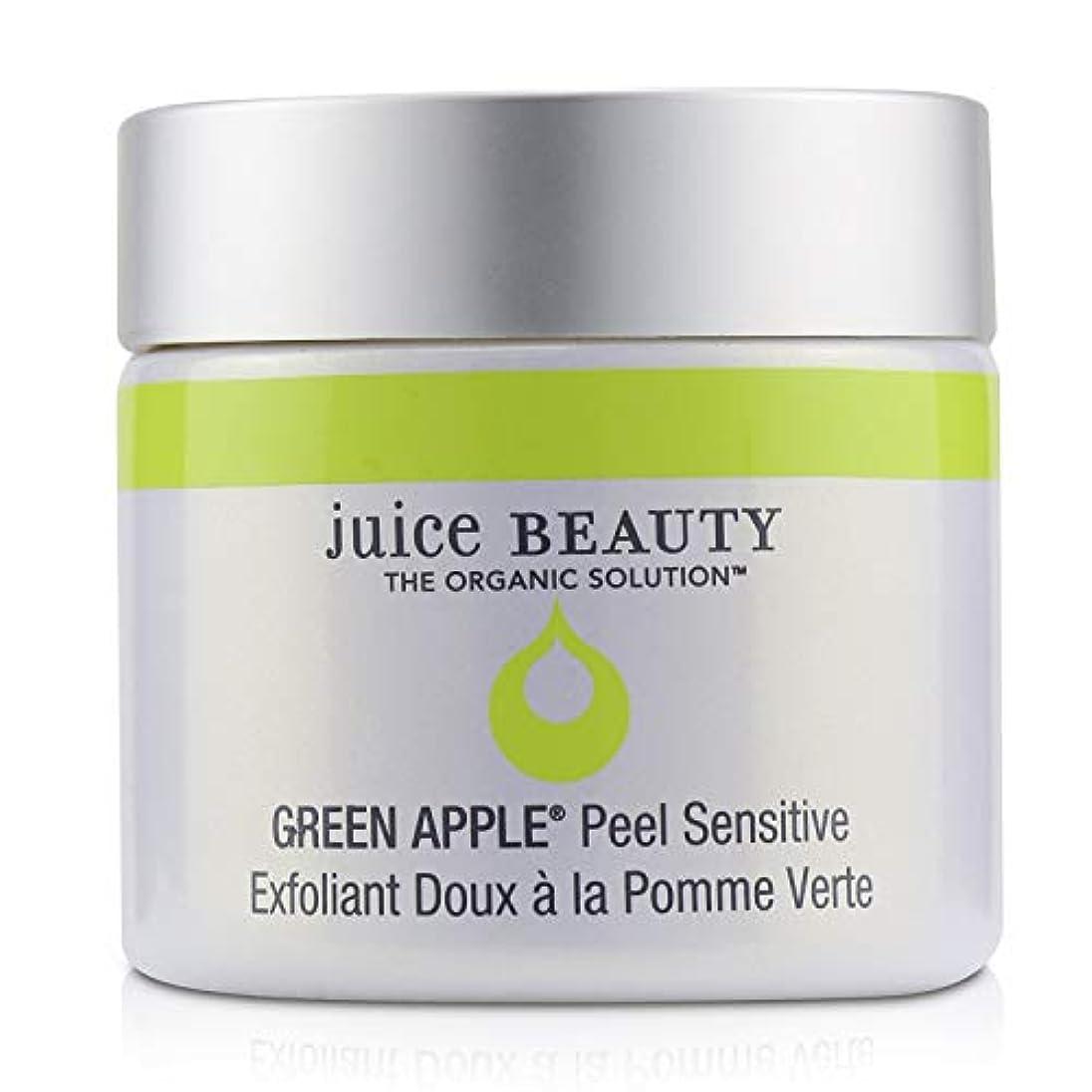 絶縁する葡萄小さなジュースビューティ Green Apple Peel Sensitive Exfoliating Mask 60ml/2oz並行輸入品