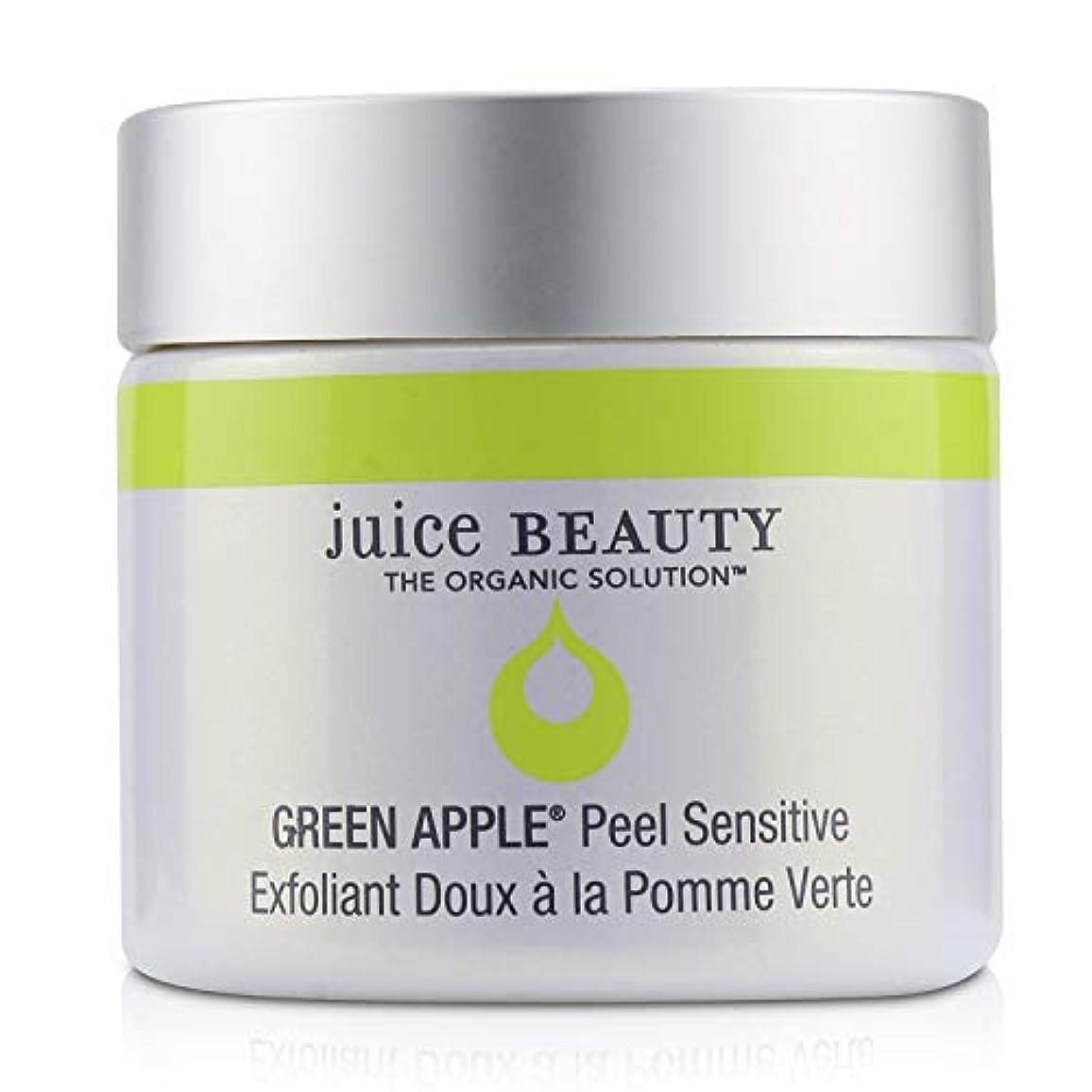 しつけ二次子供達ジュースビューティ Green Apple Peel Sensitive Exfoliating Mask 60ml/2oz並行輸入品