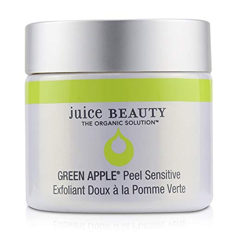 きゅうり減衰取り付けジュースビューティ Green Apple Peel Sensitive Exfoliating Mask 60ml/2oz並行輸入品