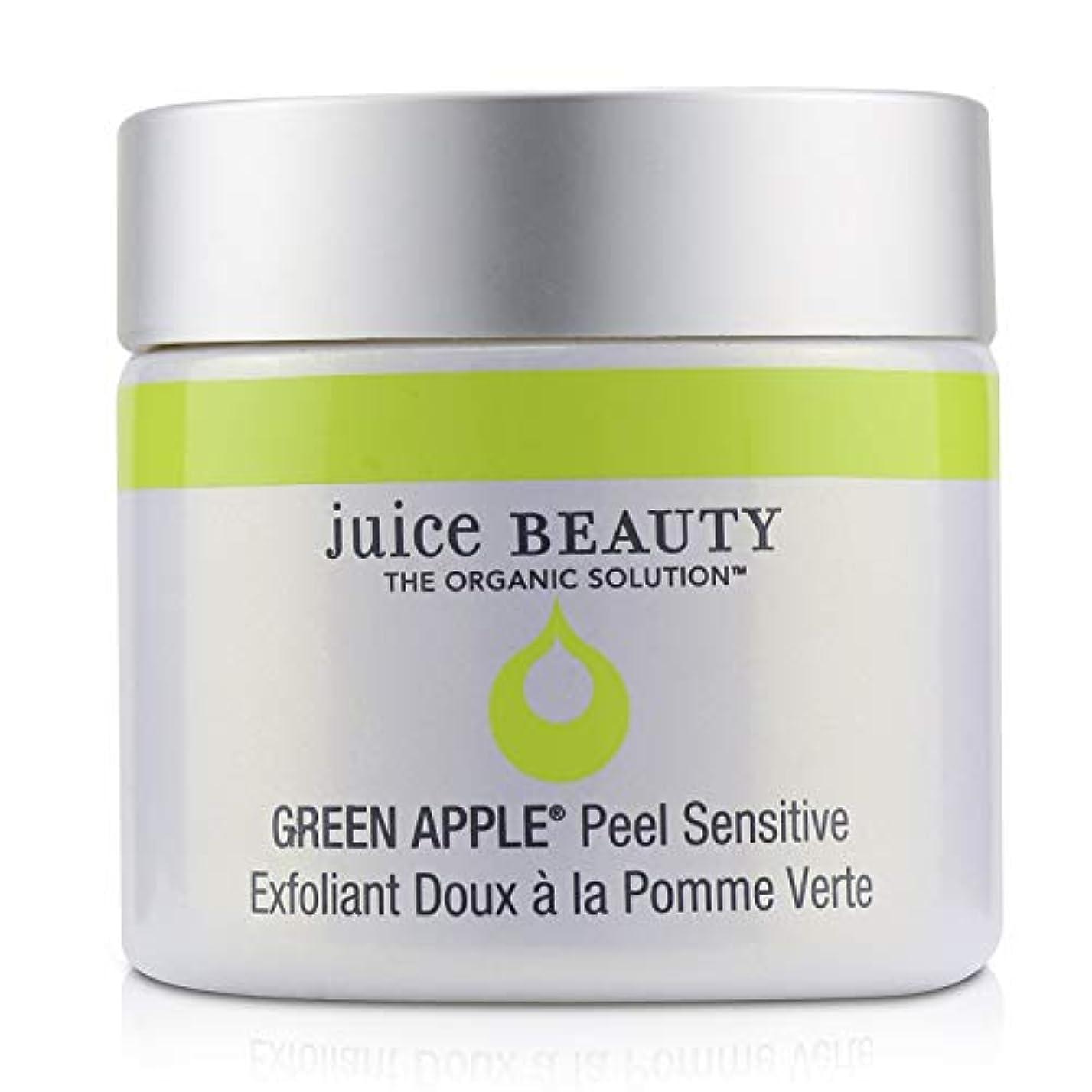 スマートミスペンド解任ジュースビューティ Green Apple Peel Sensitive Exfoliating Mask 60ml/2oz並行輸入品