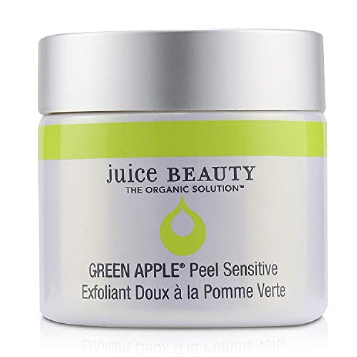 写真を撮るボトルネックパズルジュースビューティ Green Apple Peel Sensitive Exfoliating Mask 60ml/2oz並行輸入品