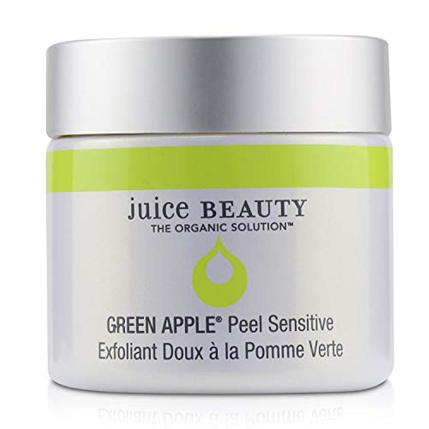 狼レビューマークされたジュースビューティ Green Apple Peel Sensitive Exfoliating Mask 60ml/2oz並行輸入品