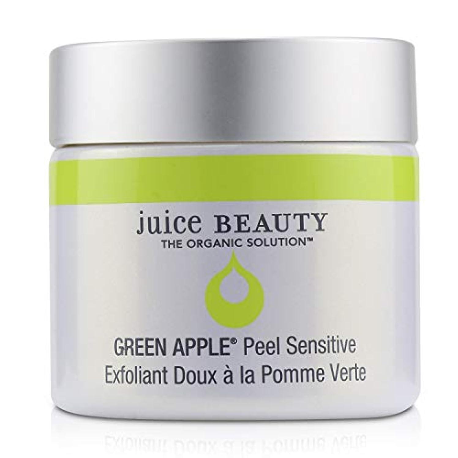 農村冗談で登山家ジュースビューティ Green Apple Peel Sensitive Exfoliating Mask 60ml/2oz並行輸入品