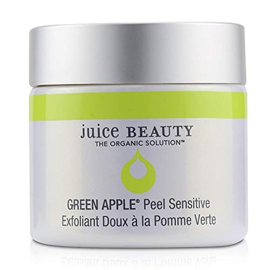 学習口述ネイティブジュースビューティ Green Apple Peel Sensitive Exfoliating Mask 60ml/2oz並行輸入品