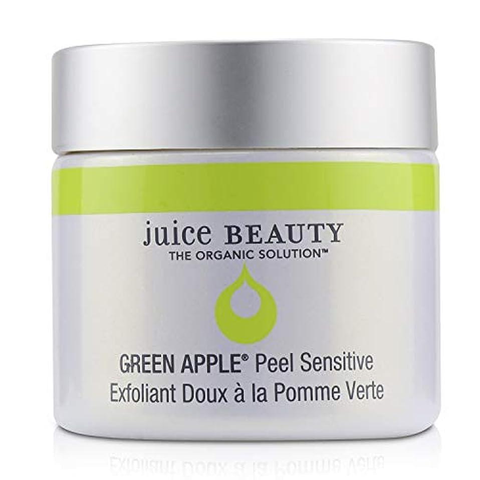 インキュバス嵐のリサイクルするジュースビューティ Green Apple Peel Sensitive Exfoliating Mask 60ml/2oz並行輸入品