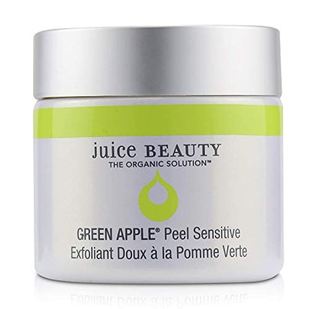 操縦するシール揮発性ジュースビューティ Green Apple Peel Sensitive Exfoliating Mask 60ml/2oz並行輸入品