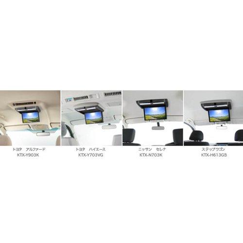 アルパイン(ALPINE) リアビジョン 10.2型LEDプラズマクラスター技術搭載 PCX-R3300B