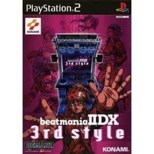beatmania2 DX 3rd style