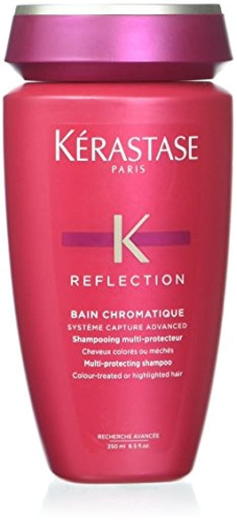納税者イブニング朝ごはんケラスターゼ Reflection Bain Chromatique Multi-Protecting Shampoo (Colour-Treated or Highlighted Hair) 250ml [並行輸入品]