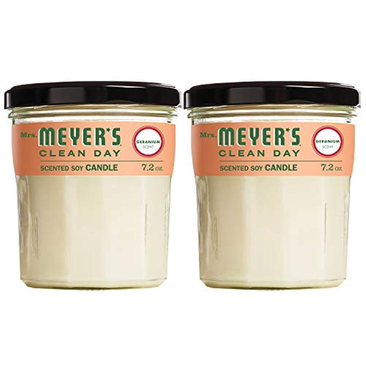 誘導警報極小Mrs。Meyer 's Clean Day香りつきSoy Candle、大きなガラス、ゼラニウム、7.2 Oz