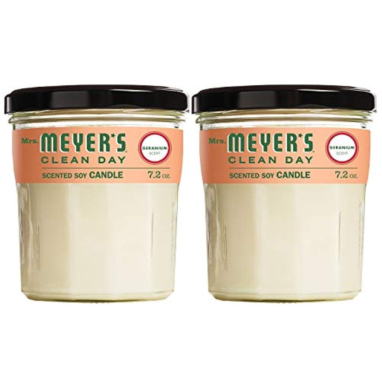 ショット誰も箱Mrs。Meyer 's Clean Day香りつきSoy Candle、大きなガラス、ゼラニウム、7.2 Oz