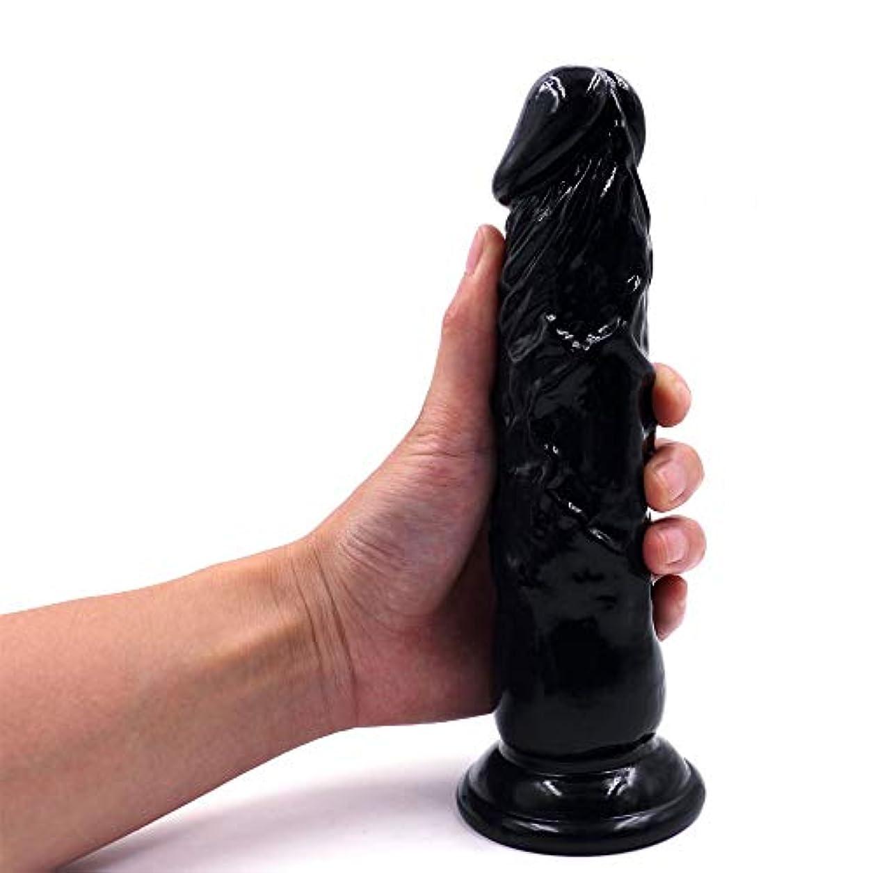 立証する報酬のセラーXpHealth 7.87インチのウェアラブルな伸縮性があるパンティー調節可能なベルトのマッサージの杖のギフトの演劇 (Color : Black)