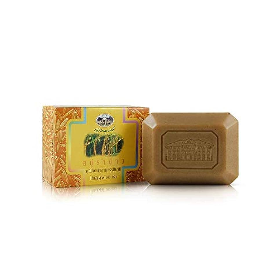 パウダードラム孤独Abhaibhubejhr Rice Bran Herbal Body Cleansing Soap 100g. Abhaibhubejhrライスブランハーブボディクレンジングソープ100グラム。