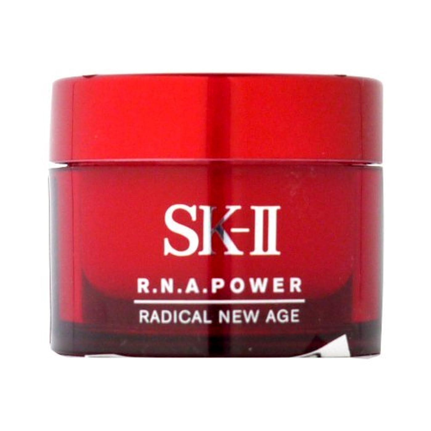 きつく最も受賞SK-II R.N.A. パワー ラディカル ニュー エイジ 15g 並行輸入品