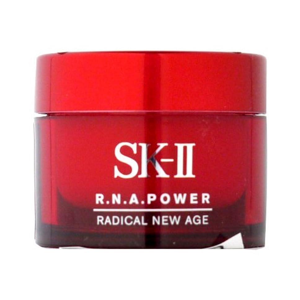 インシデント言語学変更SK-II R.N.A. パワー ラディカル ニュー エイジ 15g 並行輸入品