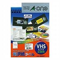 エーワン A-One インクジェットプリンタ用 光沢紙ラベル 10面(VHSビデオ正面用) 10シート A4判 29227 / 5セット