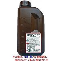 プロ用強力クリーナー650ml カビの除去(殺菌)