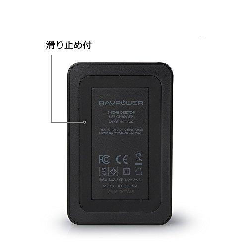 usb充電器 RAVPower 40W 4ポートusb ac アダプタ スマホ タブレット モバイルバッテリー 急速充電器 (ブラック)