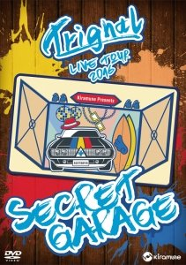 "【DVD】Trignal Live Tour 2016 ""SECRET GARAGE"" LIVE DVD"
