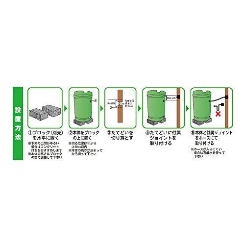 安全興業 雨水タンク 茶 ×1