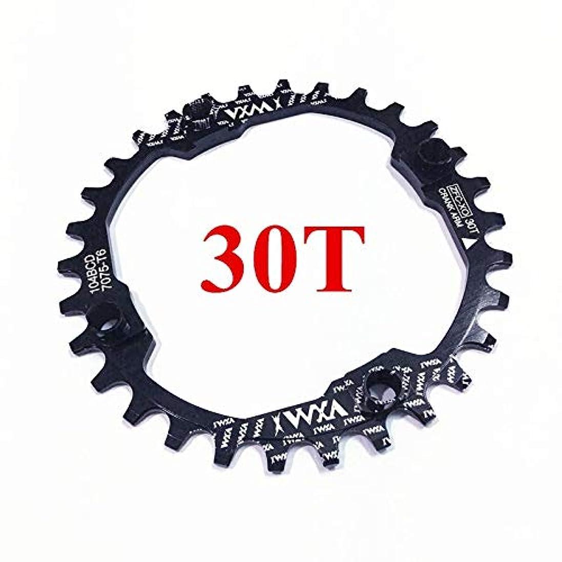 ドットダウン添付Propenary - 自転車104BCDクランクオーバルラウンド30T 32T 34T 36T 38T 40T 42T 44T 46T 48T 50T 52TチェーンホイールXT狭い広い自転車チェーンリング[ラウンド30T...