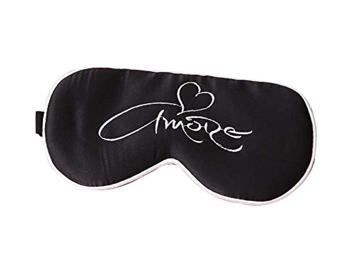 テキスト名詞繊維黒い刺繍睡眠のアイマスクシルク快適なアイカバー通気性のアイシェード