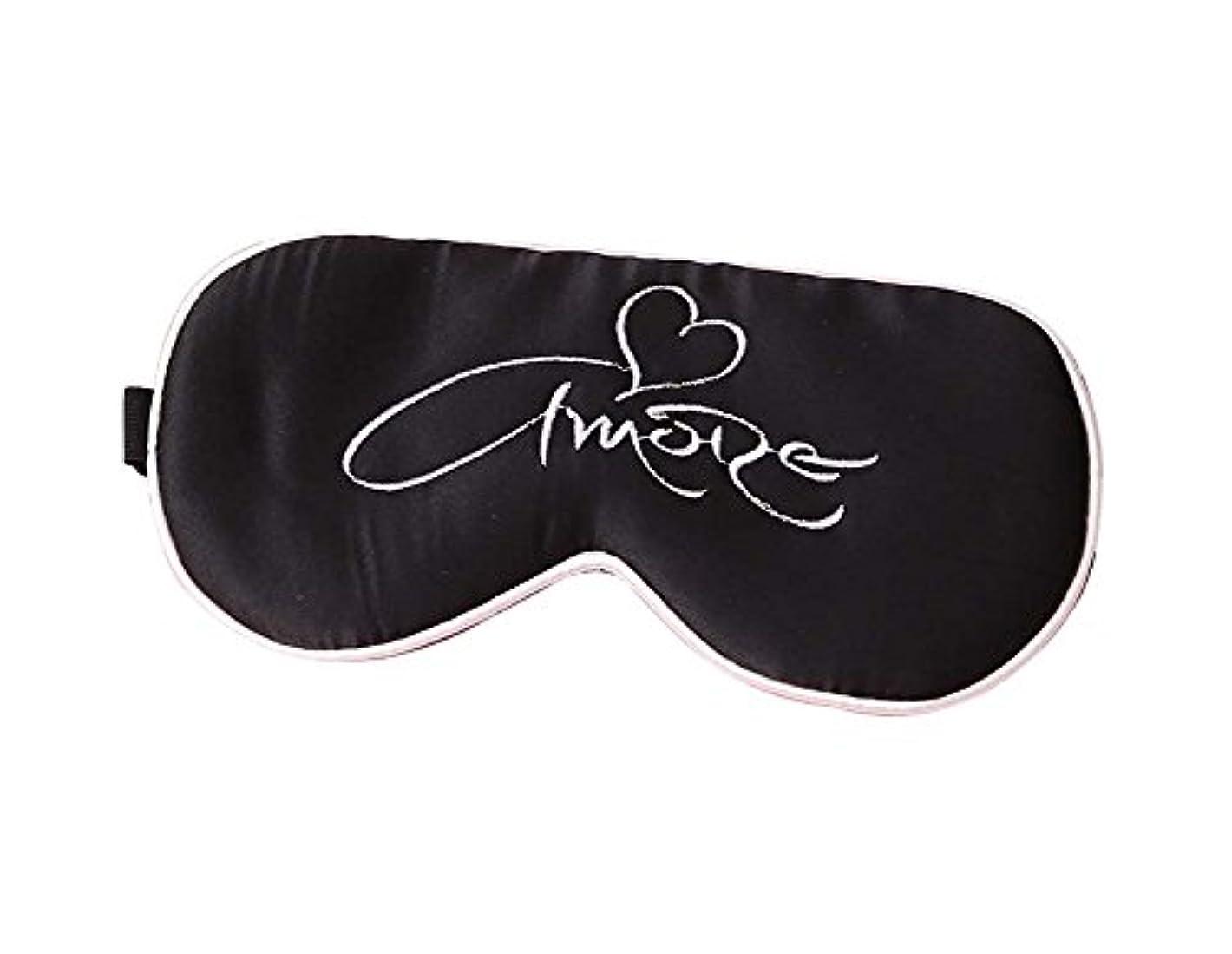 タンク強打版黒い刺繍睡眠のアイマスクシルク快適なアイカバー通気性のアイシェード