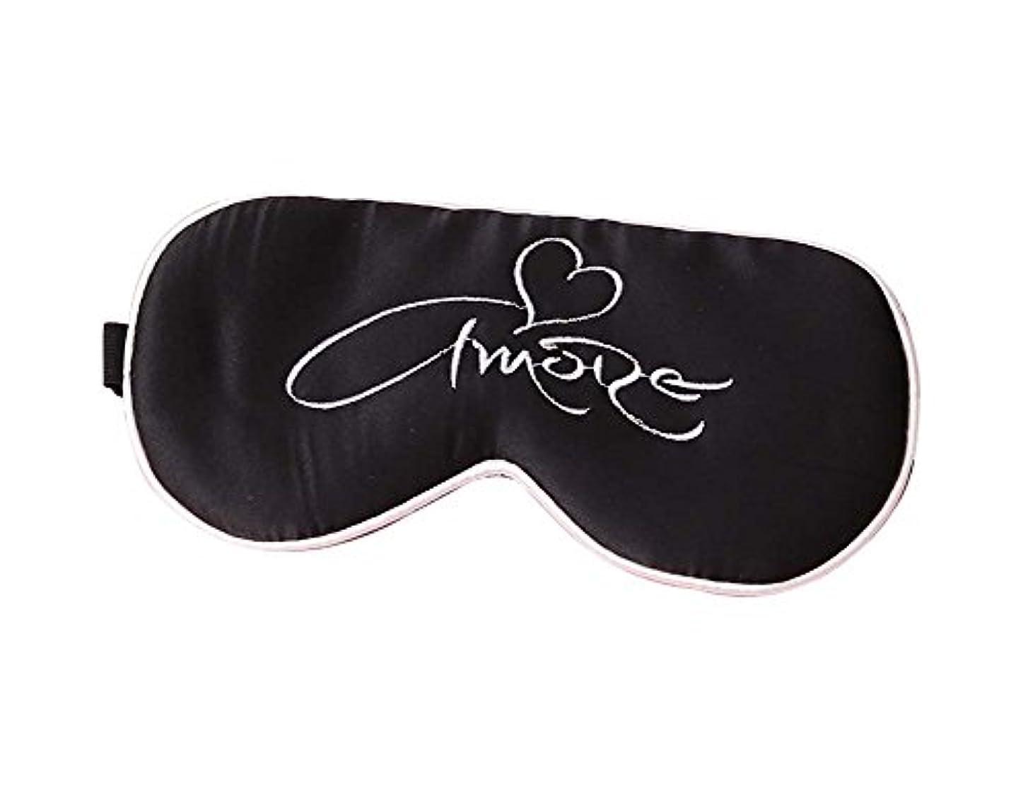 信者パイプうまれた黒い刺繍睡眠のアイマスクシルク快適なアイカバー通気性のアイシェード
