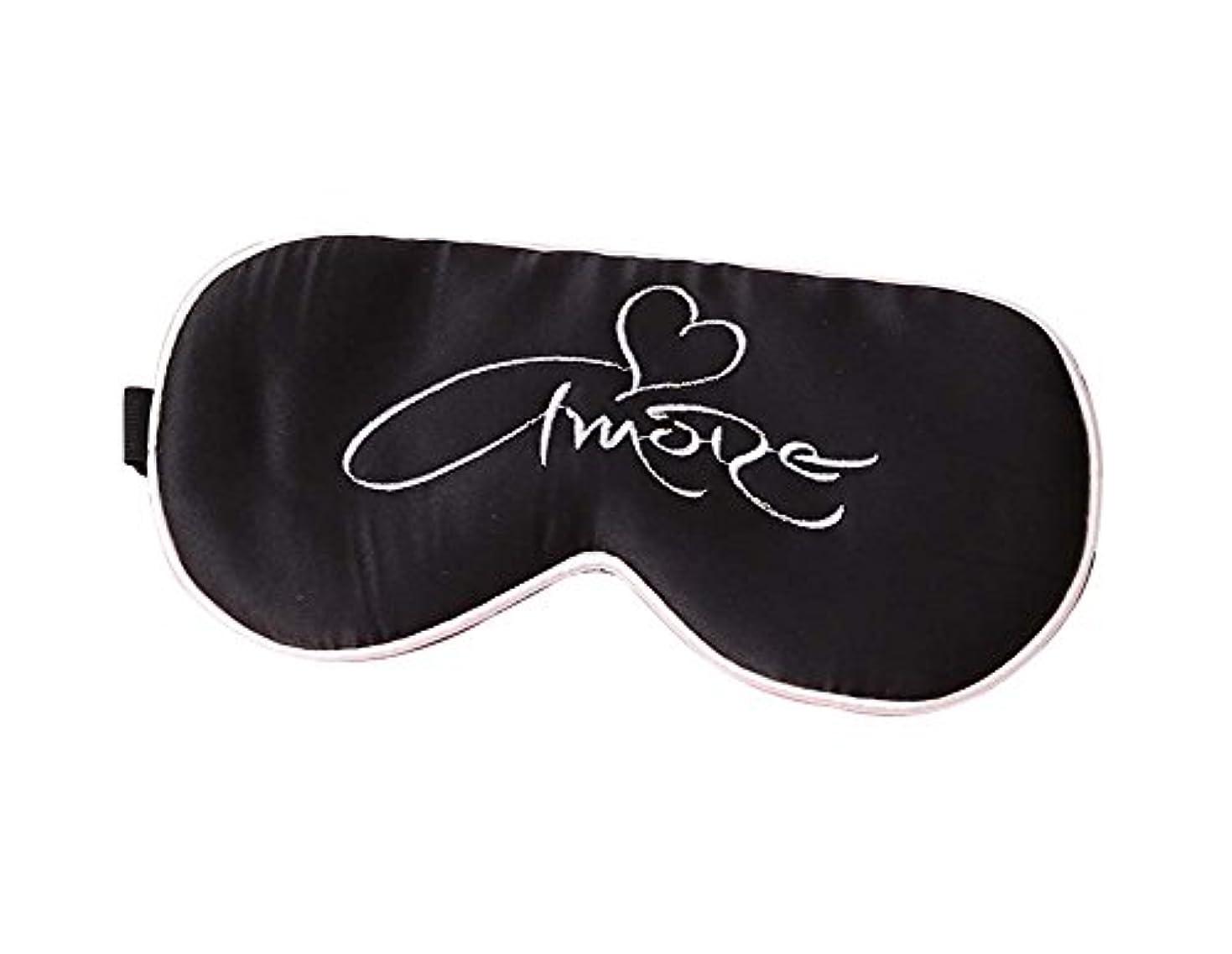甘やかすくぼみうぬぼれた黒い刺繍睡眠のアイマスクシルク快適なアイカバー通気性のアイシェード