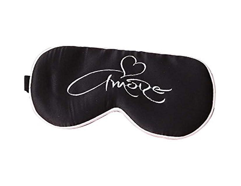 中毒正しい枠黒い刺繍睡眠のアイマスクシルク快適なアイカバー通気性のアイシェード