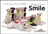盲導犬 パートナー 埼玉 和光 蹴りに関連した画像-05