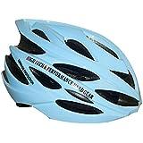 Fenteer 全5色選べ 高品質 ヘルメット 調節可能 バイク/自転車/サイクリング/スケートボード ローラースケート 安全ヘルメット