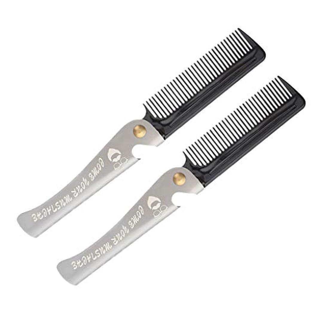 軽減するキャンドルハーブコーム 髪櫛 折りたたみ 丸い櫛歯 ヘアスタイリング ポケットサイズ ステンレス製 2個セット