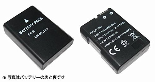 【 バッテリー + DC111充電器 の合計2点セット 】 Nikon EN-EL14 互換 バッテ...