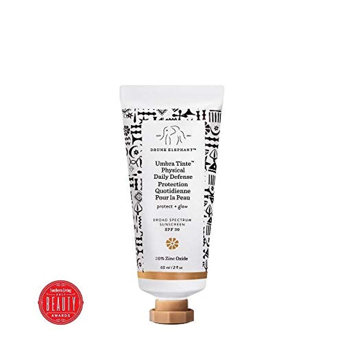 に関して時系列タンパク質Drunk Elephant Umbra Tinte Sunscreen SPF 30 60mlドランクエレファント ウンブラティント サンスクリーンSPF 30