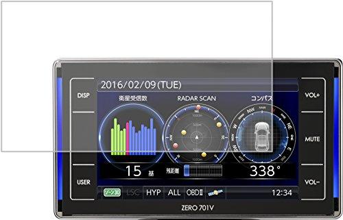コムテック 液晶保護フィルム CPF 701V レーダー探知機 ZERO 701V専用