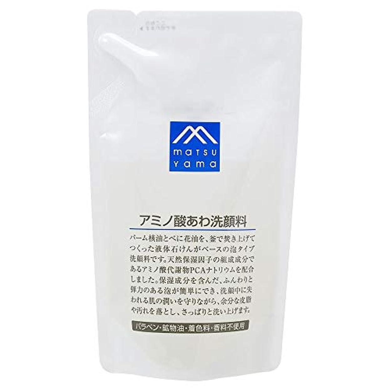 負担失指紋Mマーク(M-mark) アミノ酸あわ洗顔料 詰替用 120mL