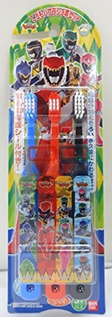 運動読み書きのできないコマンドこどもハブラシ 戦隊ヒーロー 獣電戦隊キョウリュウジャー 3本セット 6個入