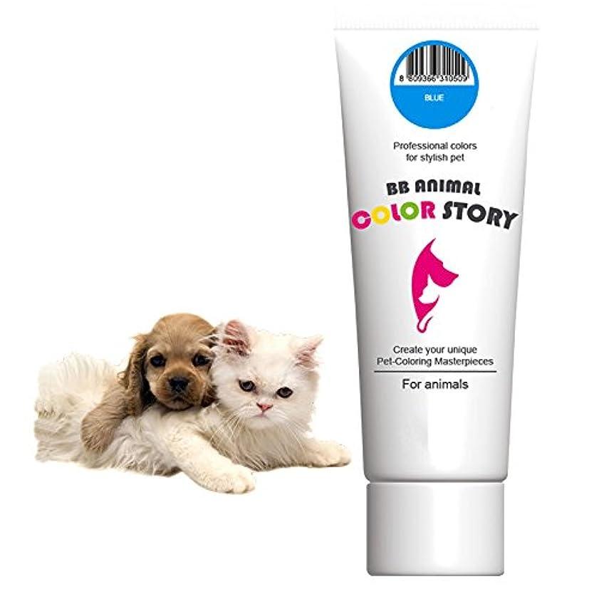 構造先祖活気づける毛染め, 犬ヘアダイ, Blue, カラーリング Dog Hair Dye Hair Coloring Hair Bleach Stylish Pet 50ml Professional 並行輸入